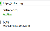 关于博客开启HSTS让浏览器强制跳转HTTPS访问