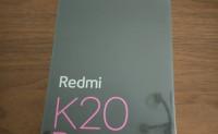 红米 Redmi K20 Pro 真实米粉 详细开箱上手评测及是否值得拥有
