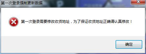 软件开发之创维云南服务商系统